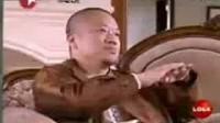 """""""海上皇宫""""广东省海洋局认定""""违法"""""""