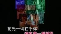 PingPung — 爱是最大权利(金牌娱乐)