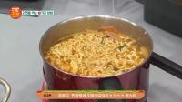 韩国banzz大胃王吃播大挑战(吃方便面吃的18种方法)直播间