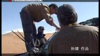 纪录片:挑战沙漠珠峰