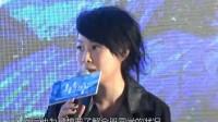 刘若英亮相《星空》首映疑似怀孕;  自曝因早恋曾被家访www.irs.cn
