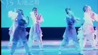 大地之舞女子现代群舞《床前明月光》