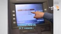 【好奇实验室:《在ATM机用假币换真币可能吗?》】_汽车之家价格测评测20167