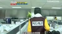 Running Man-20120311B (AB) 韩语中字 嘉宾--BIGBANG