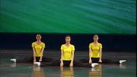 中国舞协考级三级三字经