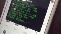 微信抢红包扫雷出千软件-扫雷软件-微信埋雷P28JT