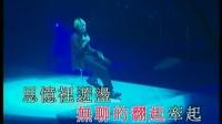 刘德华 - 流浪 - 80年代歌曲(http://suo.im/iihqj)