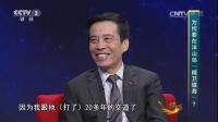 上海港出海 对话 170219