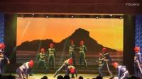 14舞蹈《光明先锋》
