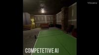 【爱玩VR】HTC Vive多人在线射击VR游戏《轨道打击 竞技场》预告片1