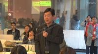 2016中国地理编辑出版年会 暨首届最具影响力中国地理期刊优秀论文发布会 互动总结