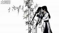 漆雕鸩作品:青霄同人视频之二:祝竹子生日快乐_