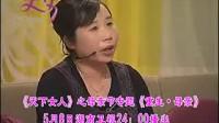杨澜访谈节目《天下女人》母亲节特别专题——献给天下母亲的礼物