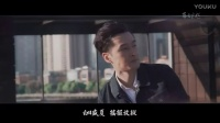 Young And Beautiful 胡歌   饭制版