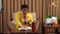 【许添盛医师⁄赛斯】20170114 「赛斯书 - 早期课」读书会 ( 下)