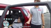 凹凸用车:关于儿童安全座椅的那些事_汽车之家价格测评测20167
