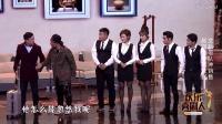 【第6期超长版】郭麒麟自曝虐心初恋都是泪 欢乐喜剧人 170219