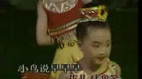 儿歌上学歌(舞蹈)(KTV)