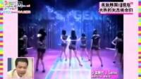 【DRJC】日本DON电视台 少女时代报道中字