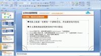 百度seo排名公司视频教程06