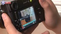 玩味复古 富士王牌微单X-Pro1相机视频