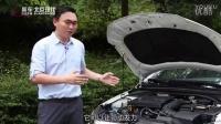 新车完全手册:北京现代领动动力性能篇_汽车评测20167