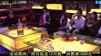 杭州花潮国际娱乐会所