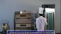 面包机全麦面包做法_无糖全麦面包的做法_全麦面包怎么做9