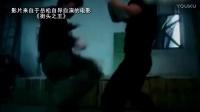 """中华虎""""""""杨建平单挑""""街头之王""""惨遭一脚KO!"""