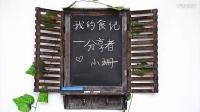 『进击的中国美食』口感惊艳的蜜汁鸡胸肉