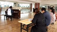 山东春季高考技能考试  学前教育专业弹唱实训