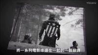 《复仇者联盟3-无限战争》先导中文电影预告及开拍特辑 中文字幕版
