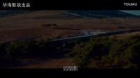 电影《铁道飞虎》高清_高清