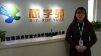 芯学苑学员何亚玲,毕业于西安工业大学北方信息工程学院,专业软件工程