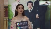 《乘风破浪》主演赵丽颖专访
