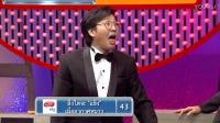 Pong,Tono,Jes等@泰国游戏综艺4对4 All Star Charity_EP5_170219