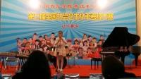 中国音乐学院考级大赛,王淞莹葫芦丝独奏《月光下的凤尾竹》