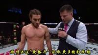 UFC格斗之夜105 主赛全程(郑文祺、黄春解说)