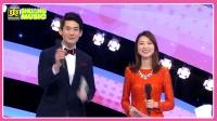 爽乐坊童星家族赴韩国录制KBS少儿音乐盛典花絮视频