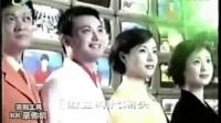 广东卫视ID 2002-2004