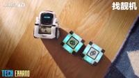 小叉车造型的情感机器人