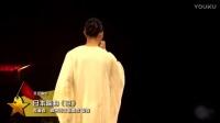 霍尊在国外演出——现场演唱《花心》