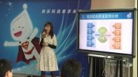 智童科技 智童星 儿童专用上网软件招商加盟 教育软件代理5