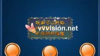 天境棋牌[www.qipair.com]—大话骰游戏.