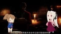 FATE ZERO BD特典 02【中文字幕】 (拜托了!爱因兹贝伦咨询室)