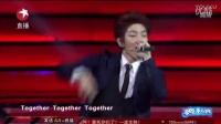 《Together》李准基2013东方卫视跨年表演 超清