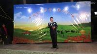 福州西湖山丹丹音乐广场    男声独唱【中国警察】
