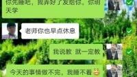 桂鑫教练分享【微信如何导出聊天记录】