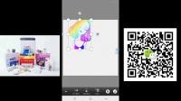 教你如何制作彩色半透明图片并当微信头像