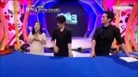 刘谦做客韩国综艺 魔术秀吊炸天全体嘉宾被吓傻!